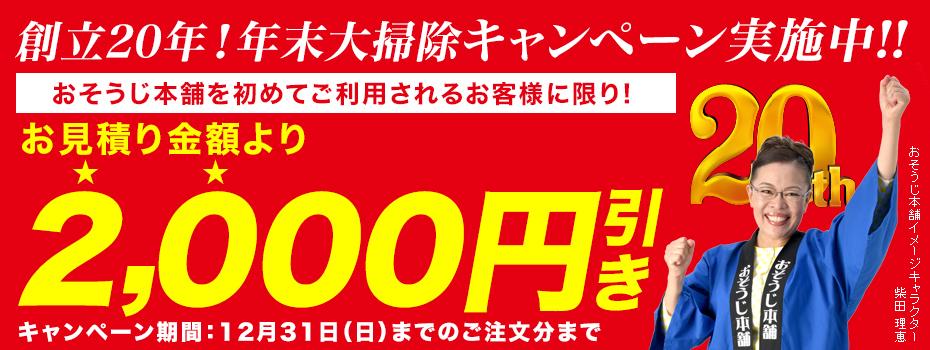 CP_171101_ban
